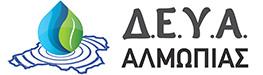 ΔΕΥΑ Αλμωπίας | Δημοτική Επιχείρηση Ύδρευσης Αποχέτευσης Λογότυπο